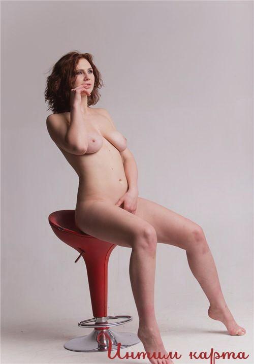Девушка челябинска грудью 9 размера