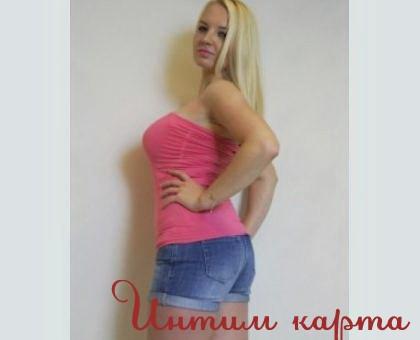 Шлюха проститутка с волосатой киской киев